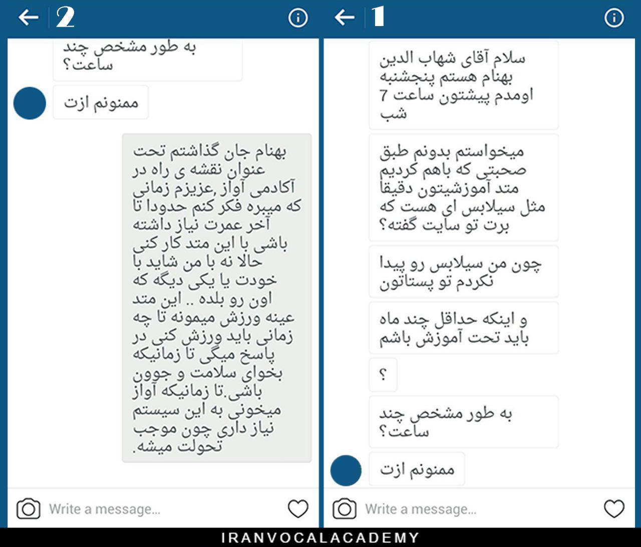 ایران وکال